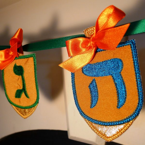 Dreidel Banner ITH Project by Big Dreams Embroidery